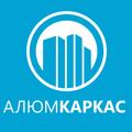 """ООО """"АлюмКаркас"""", Остекление веранд в Всеволожском районе"""