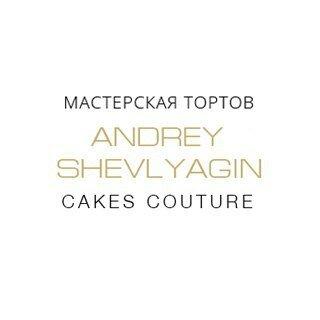 Мастерская тортов Andrey Shevlyagin Cakes Couture