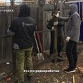 Грузчики Северодвинск недорого почасовая оплата