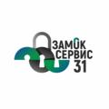 Замок-Сервис 31, Монтаж дверной фурнитуры в Белгороде