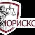 Юрискон, Регистрация ИП в Георгиевском округе