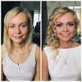 Репетиция свадебного макияжа