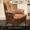Дизайнерская мебель: комплектация интерьера под ключ