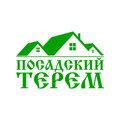 Посадский Терем, Кровельные работы в Городском округе Переславль-Залесский