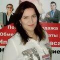 Татьяна Райская, Сопровождение при покупке квартиры и проверка в Городском округе Пермь