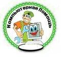 ВашКомпьютерныйМастер, Ремонт и замена комплектующих в компьютерах в Приозерске