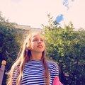 Tanya Rodionova, Алгебра в Железнодорожном районе