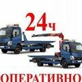 Эвакуатор СПб, Эвакуатор для легковых авто в Приморском районе
