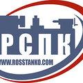 Рязанская Станкостроительная Производственная Компания, Ремонт промышленного оборудования в Тамбовской области