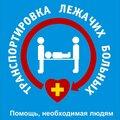 Сантрансфер, Заказ пассажирских перевозок во Владимирской области