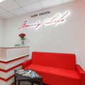 Beauty Life, Обучение мастеров для салонов красоты в Октябрьском районе