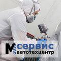 М-Сервис, Покраска крыла в Москве и Московской области