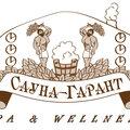 Сауна-Гарант, Строительство солевой сауны в Городском округе Дзержинском
