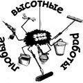 ИП Иляскин А. В., Установка кондиционера в Городском округе Череповец