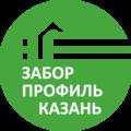 Ремейк, Строительство заборов и ограждений в Кобяковском сельском поселении