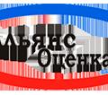 """ООО """"Альянс-Оценка"""", Автоэкспертиза в Железнодорожном районе"""