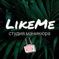 ЛайкМи, Маникюр с покрытием гель-лаком в Красногорске