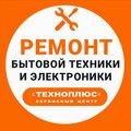 СЦ ТЕХНОПЛЮС, Ремонт торгового оборудования в Республике Хакасия