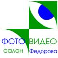 Алексей Федоров, Заказ видеосъёмки мероприятий в Саратовской области