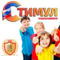 Учебно-оздоровительный детский центр Стимул, Тренеры по танцам в Воронцовке