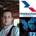 Андрей Г., Ремонт и установка техники в Ольгинском сельском поселении