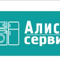 """ООО """"Алиса-сервис"""", Ремонт водонагревателя в Ставропольском районе"""