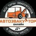 Татэвакуатор, Заказ эвакуаторов в Республике Татарстан