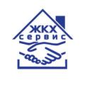 ГК ЖКХ-СЕРВИС, Установка водосчетчика в Таганроге