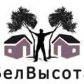 БелВысота, Другое в Минске