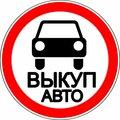 Звезда, Замена передних тормозных колодок в Москве