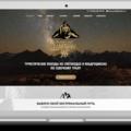 Разработка сайтов-визиток под ключ