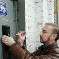 Закиров Нурисламович Т., Работы с электрооборудованием в Юго-восточном административном округе