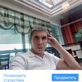 Ильдар Галимзянов, Вывоз строительного мусора в Уфе