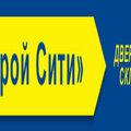 А 52 (Строй Сити), Демонтаж металлической двери в Городском округе Дивногорск