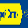 А 52 (Строй Сити), Демонтаж дверной коробки в Свердловском районе