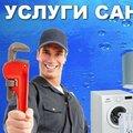 Дмитрий Нестеров, Врезка в стояк в Зюзино