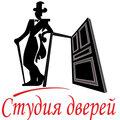 ИП Исайкин Н.В., Установка дверей и замков в Емельяново