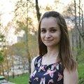 Элина К., Листовка в Городском округе Хабаровск