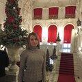 Любовь Васильевна Авданина, Дискретная математика в Городском округе Электрогорск