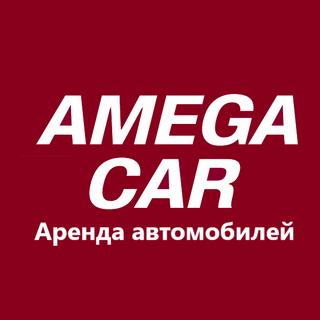 AMEGA CAR