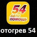 Егор Б., Ремонт авто в Городском поселении рабочий посёлок Чик