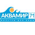 АКВА МИР, Химический анализ воды в Раменском районе