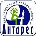 """ЧОУ ДПО """"Антарес"""", Услуги бухгалтера в Динском сельском поселении"""