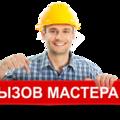 Муж на час, Установка рольставней и секционных ворот в Кемеровской области (Кузбассе)
