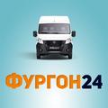 Фургон24, Услуги грузоперевозок и курьеров в Текстильщиках