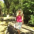 Марина Владимировна П., Репетиторы по английскому языку в Перми