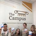 Репетиторский центр The Campus, Репетиторы по математике в Городском округе Томск