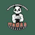 Высшая Школа Карате «Панда», Другое в Свердловской области