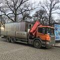 Перевозка строительных грузов и оборудования.