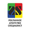 РА Специалист, Конструкции в Смоленске